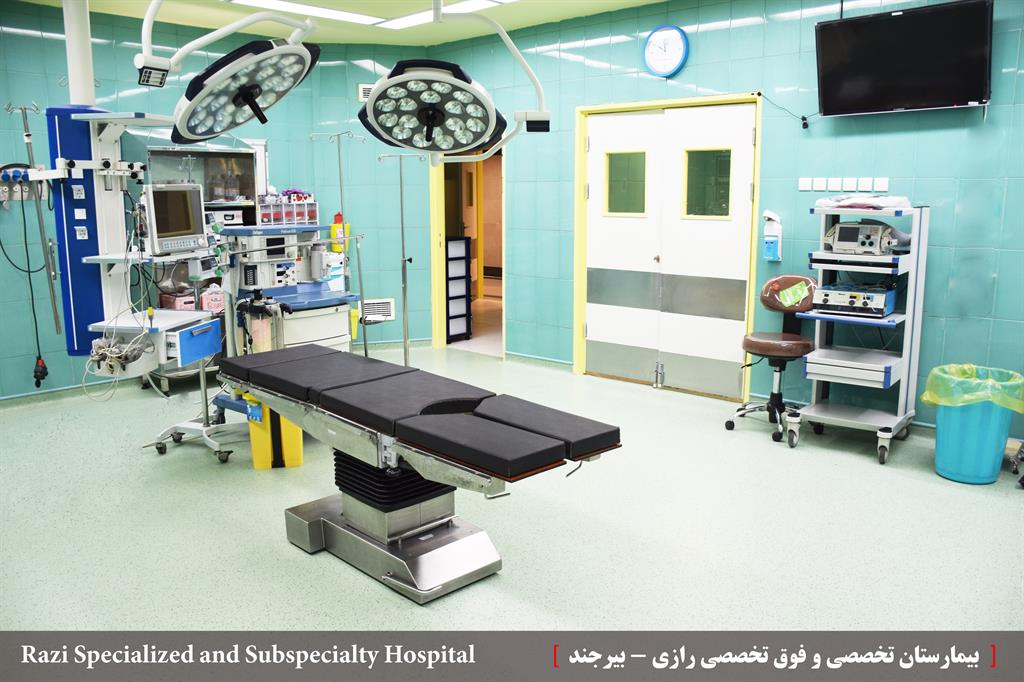 Open-Cardiac Surgical Operating Room of Razi hospital