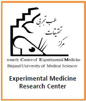 exprimental medicine research center