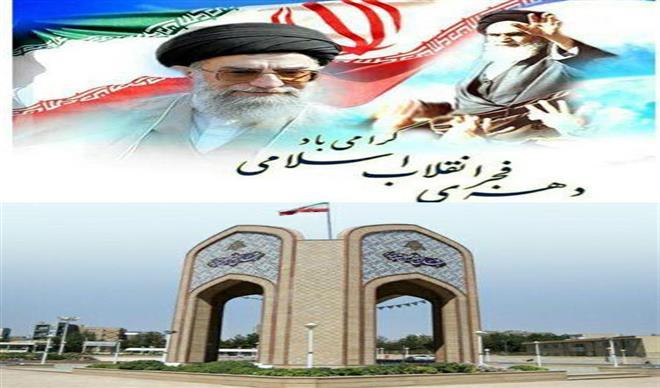 در سومين روز از دهه فجر/سومين محفل انس با قرآن با غبار روبي گلزار شهداء گمنام دانشگاه برگزار مي شود