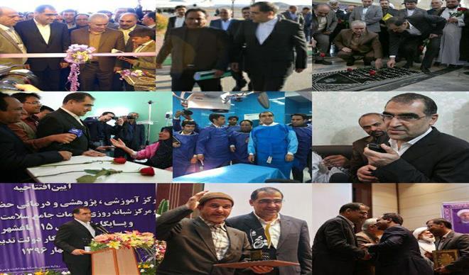 گزارش تصویری/سفر وزیر بهداشت درمان و آموزش پزشکی به شهرستان فردوس