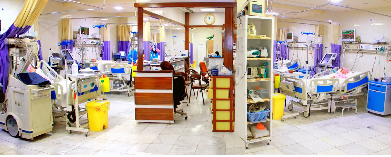 Birjand University of Medical Sciences Welcomes You