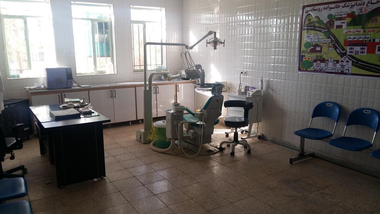 نماي دندانپزشكي مراكز خدمات جامع سلامت روستايي مرك