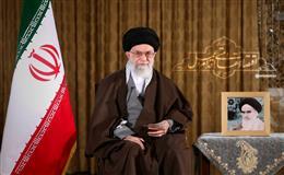 مقام معظم رهبري در پيام نوروزي خطاب به ملت ايران،