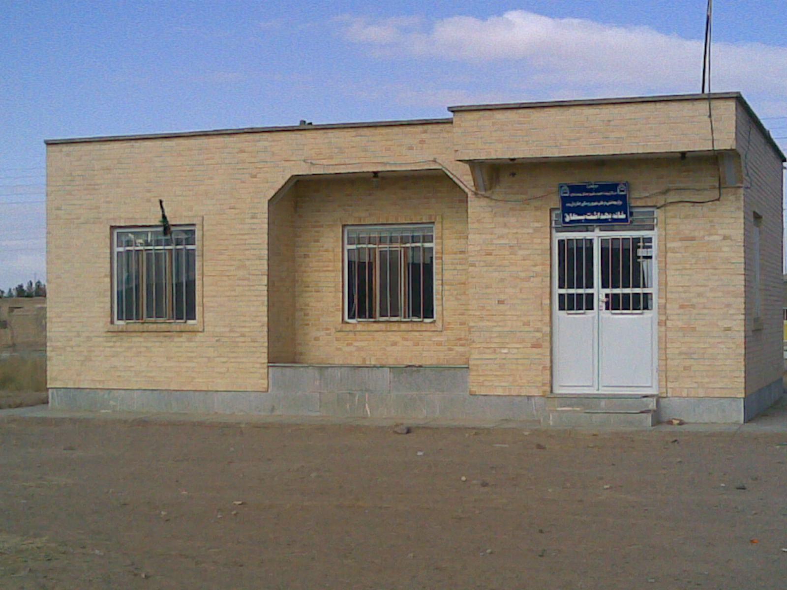 خانه بهداشت